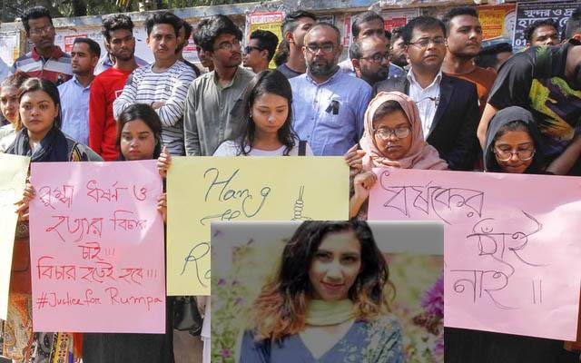 রুম্পার ময়নাতদন্ত: আংশিক প্রতিবেদনে মেলেনি ধর্ষণের আলামত